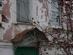 Калязин, улица Карла Маркса