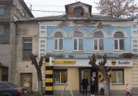 Кимры центр