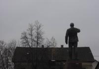 Кимры памятник Ленину