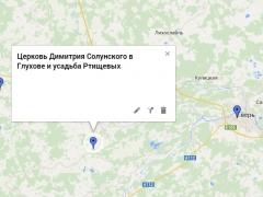 rtishevy_karta