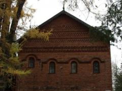 Палаты царевича Дмитрия, Углич