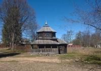 Василево, этнографический музей