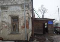 дом купца Обалдина в Вязниках