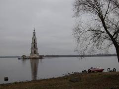 Калязин, остров с колокольней