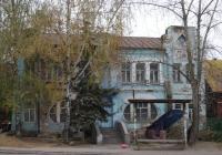 Кимры, дом купца Теплова