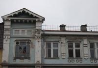 архитектура Кимры