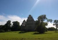 Усадьба Унгру, Ungru loss, Ungru manor