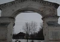 Ворота Земской больницы, Вязники